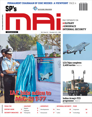 SP's MAI Issue No. 24 | December 16-31, 2013